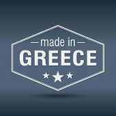 Made In Greece Hexagonal White Vintage Label