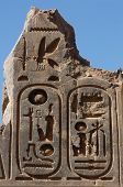 Egyptian Hieroglyphs in the mortuary temple of Pharaoh Ramses II aka Ramessum near Luxor (Thebes), E
