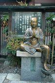 Religous Shrine