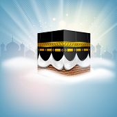 stock photo of kaba  - Beautiful View of Qaba Shareef on shiny rays background - JPG