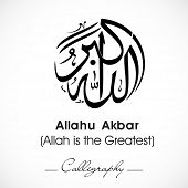 pic of allah is greatest  - Arabic Islamic calligraphy of dua - JPG