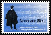 Postage Stamp Netherlands 1995 Gustav Mahler, Composer