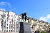 Monument To Founder Of Moscow Yuri Dolgoruky