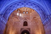 Blue Arch Albencerrajes Alhambra Moorish Wall Designs Granada Andalusia Spain