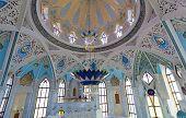 Interior Qol Sharif mosque
