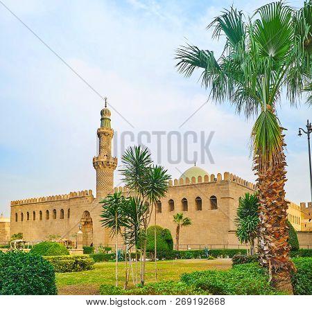 The Beautiful Garden Of Saladin