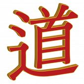 the Chinese  hieroglyph    for meaning - dao