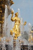 9_stock_girl With A Fountain Of Friendship Of Peoples Ukraine.jpg