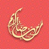 Arabic Islamic calligraphy of golden text Ramadan Kareem in crescent mosque shape on seamless floral