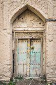 Door Birkat Al Mud
