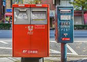 Japan Post Service