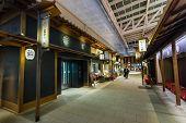 Edo Market Place in Tokyo Japan