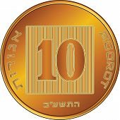 Vector Israeli Gold Money 10 Agorot Coin