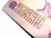 Inr10-Indian Bank Note -