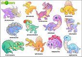 Cartoon Cute Prehistoric Dinosaurs, Set Of Images, Funny Illustration poster