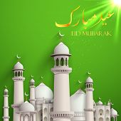 illustration of Eid Mubarak background with mosque