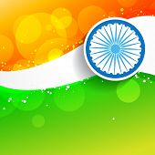 wave style vector indian flag