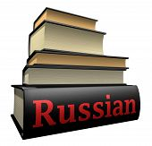 Education Books - Russian