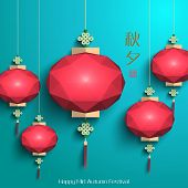 Vector Oriental Polygonal Lantern. Translation, Main: Mid Autumn Festival (Chuseok), Stamp: Blessed