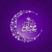 Silver arabic islamic calligraphy of text Eid Mubarak with crescent moon on purple background.
