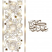 Beautiful shiny floral decorated greeting card design with arabic islamic calligraphy of text Eid Mu