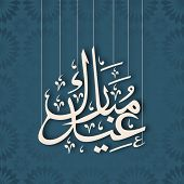 Arabic islamic calligraphy of hanging text Eid Mubarak on blue background for Muslim community festi