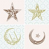 Arabic Islamic calligraphic set of text Eid Mubarak in crescent moon and star shape on seamless back