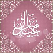 Arabic islamic calligraphy of text Eid Mubarak on shiny floral decorated peach color background for