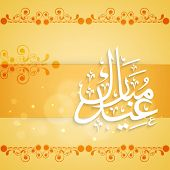 Arabic islamic calligraphy of text Eid Mubarak on floral decorated yellow background for Muslim comm