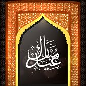 Beautiful floral decorated mosque door and arabic islamic calligraphy of text Eid Mubarak on grey ba