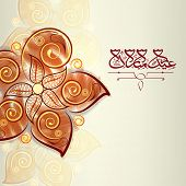 Beautiful floral design decorated greeting card and arabic islamic calligraphy of text Eid Mubarak f