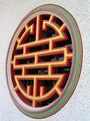 Symbol In Chinese Buddist Temple, Bangkok, Thailand