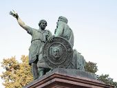 Red Square. Statue Of Minin And Pozharsky