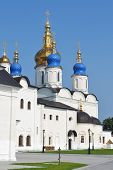 Sofia Assumption Cathedral Of The Tobolsk Kremlin, Russia.