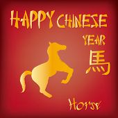 pic of chinese new year horse  - a red background with text and a silhouette of a horse for chinese new year - JPG