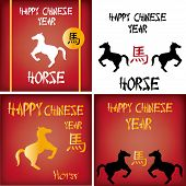 chinese new year