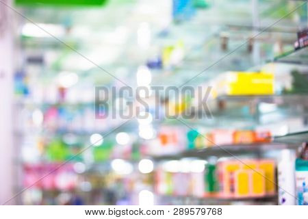 Abstract Blur Background Drugstore blurry