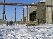 Topki Cement Plant