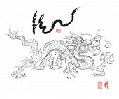 stock photo of chinese unicorn  - Sketch of Dragon - JPG