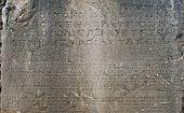Ancient Greek Script On Stone Plate