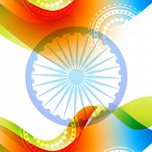 beautiful indian flag background design