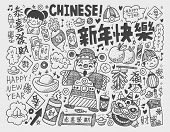 foto of eastern culture  - Doodle Chinese New Year background Chinese words  - JPG
