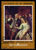 Vintage  Postage Stamp. Marriage Ceremony , By W. W. Pukirev.