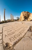 Ancient Greek Inscription. Salamis Ruins. Famagusta, Cyprus