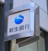 Shinsei Bank Japan