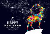 pic of greeting card design  - Happy new year 2015 greeting card or poster design with colorful triangle chinese goat shape and vintage label illustration - JPG