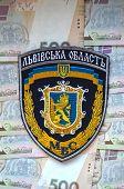 Kiev,Ukraine.Dec 14.Illustrative editorial.Ukrainian Police in Lwov(Lemberg) Region chevron .At December,2014 in Kiev, Ukraine