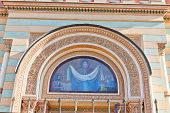 Tympanum Of Alexander Nevsky Cathedral (1884) In Lodz, Poland