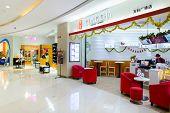 SHENZHEN - DEC 16: shopping store in ShenZhen on December 16, 2014 in Shenzhen, China. ShenZhen is regarded as one of the most successful Special Economic Zones.