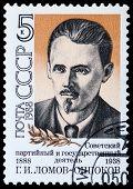 Soviet Party Leader